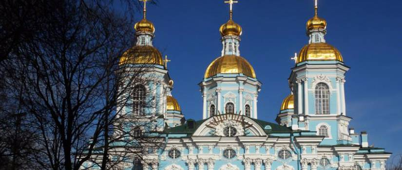 A Russian cathedral.