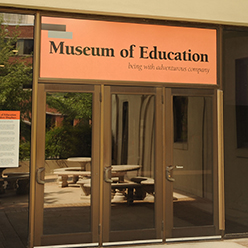 The doors of the Musuum of Education